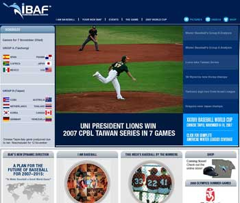 New Ibaf Baseball Website