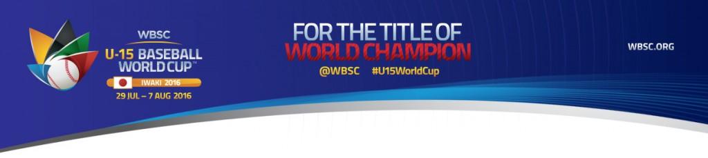 WBSC-U-15-Baseball-World-Cup-header-1