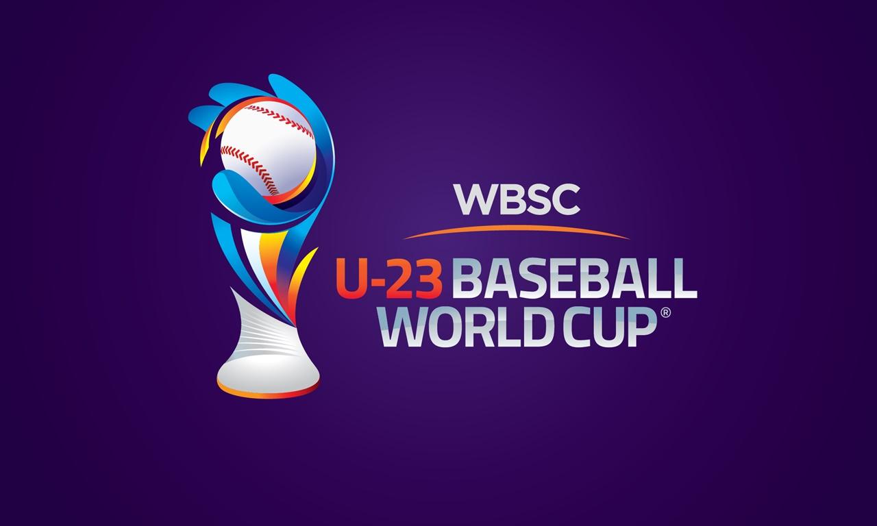 2016 U-23 Baseball World Cup