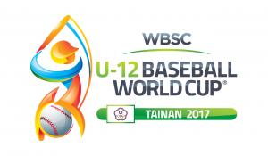 Official-Emblem-WBSC-U-12-Baseball-World-Cup-2017-Tainan
